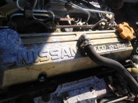 MOTORE NISSAN ECO SYSTEM